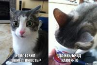 Memosik2.jpg