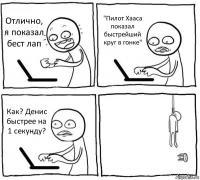 Memosik3.jpg