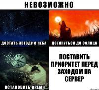 Memosik1.jpg
