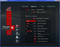 Настройка игры Графика 2.jpg