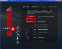 Настройка игры Графика 1.jpg