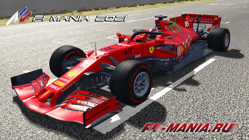 ACF1 Mania 2021