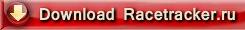 download_racetracker.png